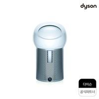 [리뷰이벤트][다이슨공식파트너]다이슨 퓨어 쿨 BP-01