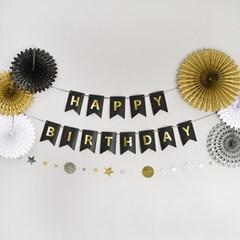 글리터 생일파티장식세트 블랙앤 골드