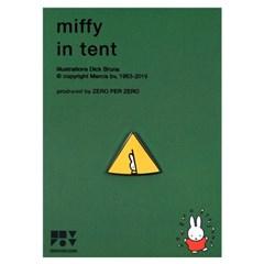 핀배지 - 미피 인 텐트