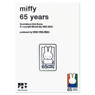 핀배지 - 65주년