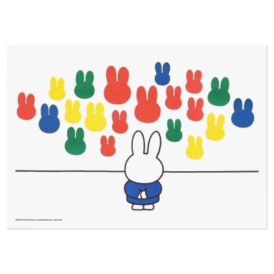 미피와 친구들 리소 A3 포스터 - 미피 박물관2
