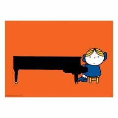 미피와 친구들 A2 출력 포스터 - 피아노