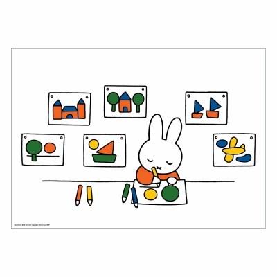 미피와 친구들 A2 출력 포스터 - 그림그리기