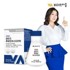 비타민마을 와이즈 루테인아스타잔틴 1박스 30캡슐(총1개월분)