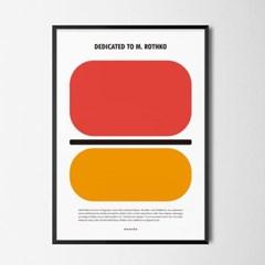 로스코 M 유니크 인테리어 디자인 포스터 색면회화