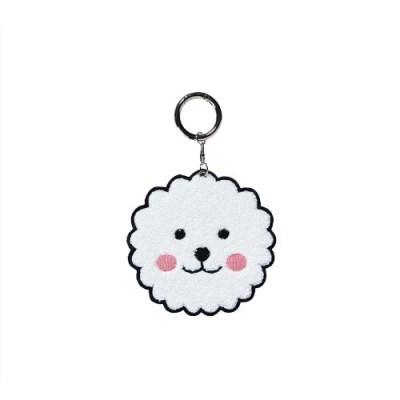 Doggy Key ring