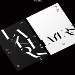 2종 세트 I 옹성우 (ONG SUNG WU) - 미니 1집 앨범 [LAYERS]