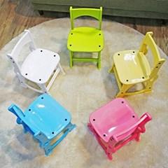 애플 유아 입식의자 아기의자 책상의자