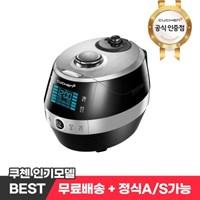 [쿠첸] 6인용 열판압력밥솥 CJS-FA0606V 공식인증 판매점_CA19