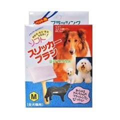 Doggy Friend 슬리커 브러쉬 M (pt)