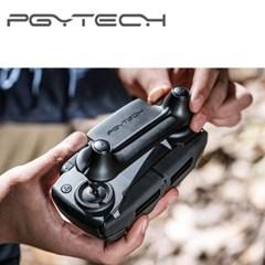 PGYTECH 매빅 미니 컨트롤 스틱 프로텍터 P-12A-024