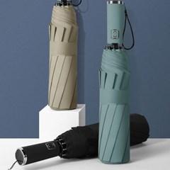 톤다운 UV차단 자동 우산