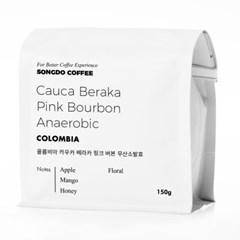 카우카 베라카 핑크버본 무산소발효, 콜롬비아