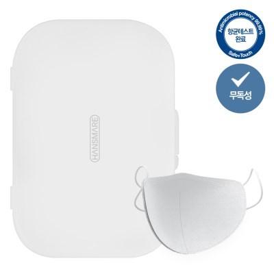 휴대용 마스크 보관 케이스 (항균패치)
