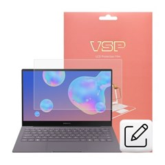 VSP 갤럭시북 S SM-W767 종이질감 액정보호필름 1매