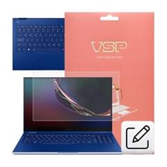 VSP 갤럭시북 플렉스 NT930QCT 종이질감+터치 외부보호필름 1매