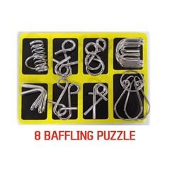 두뇌개발 퍼즐세트-퍼즐 링 8종