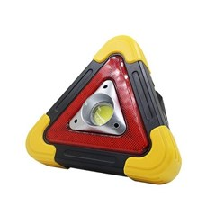 LED COB 작업등 랜턴 충전식 안전 삼각대 투광기 HB6609_(1911957)