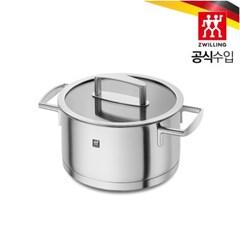 [헹켈] 즈윌링 바이탈리티 양수 냄비 HK66462-200