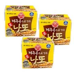[오뚜기] 제주콩으로 만든 생낫또 (56g x 3) x 3 (총9개입)