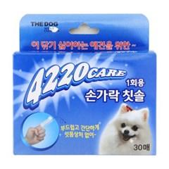 더독 4220 1회용 소프트 손가락 칫솔 (30매)_(301790726)