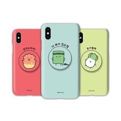 [T] 실버벨 귀염뽀짝 시즌7 스마트톡 3D하드케이스