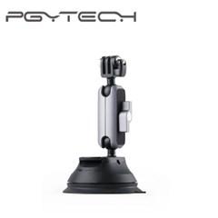 PGYTECH 액션 카메라 석션컵 P-GM-132