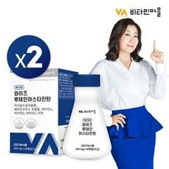 비타민마을 와이즈 루테인아스타잔틴 2박스 60캡슐(총2개월분)