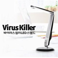 LED 스탠드 바이러스 킬러 12W_(1802554)
