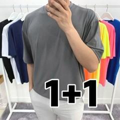 [1+1] 남자 봄 오버핏 부드러운 찰랑 형광 비비드 반팔 티셔츠