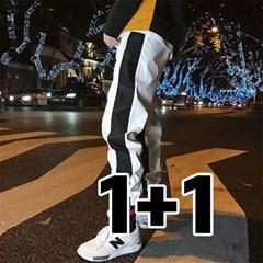 [1+1] 남자 스트릿 사이드배색 폴리 밴딩 조거 트레이닝 팬츠 바지