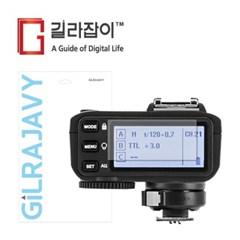 고독스 무선동조기 X2T 고광택 액정보호필름 2매