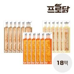 [프로닭] 닭가슴살바 3종 혼합 18팩세트 (3종 각 6팩)_(1623253)