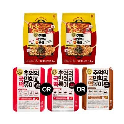 [추억의 국민학교 떡볶이] 추억의국민학교 밥볶이2팩+국떡1팩 세트