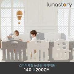 [루나스토리] 하이가드 베이비룸 1400x2000 (홀더포함)