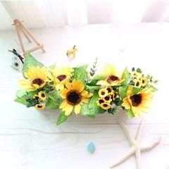 해바라기 울타리 조화화분/해바라기조화 조화꽃
