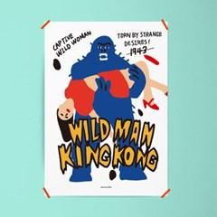 킹콩2 M 유니크 인테리어 디자인 포스터 영화