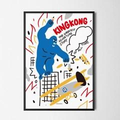 킹콩1 M 유니크 인테리어 디자인 포스터 영화