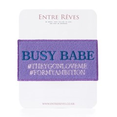 PURPLE BUSY BABE PATCH