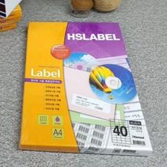 Hnasol Label Paper 100매 HL4410 바코드용 40칸