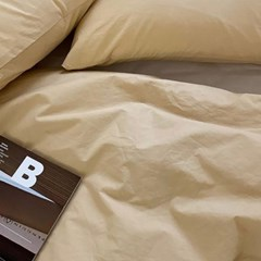 Solid Bedding Cover (Butter)