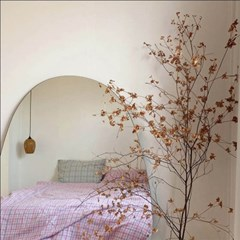 Ending Pink Bedding Cover