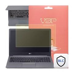 VSP 2018 LG울트라PC 15U780 블루라이트액정+터치 외부필름 1매