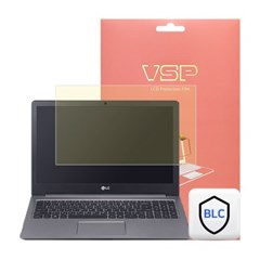 VSP 2018 LG울트라PC 15U780 블루라이트차단 액정필름 1매