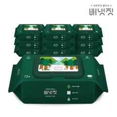 배냇짓 아기물티슈 네이처 포레 72매 10팩