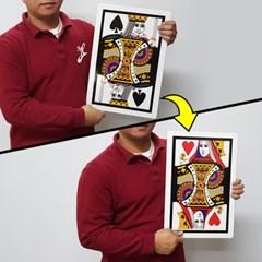 마술카드 자이언트카드(바이시클백)