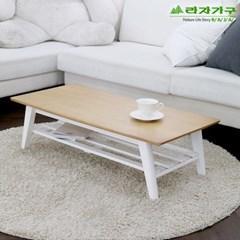 라자가구 오브 셀브 선반형 접이식 테이블 1200 IK8006