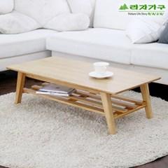 라자가구 오브 셀브 선반형 접이식 테이블 1000 IK8005