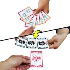 선택한 카드를 맞추는 스페셜초이스카드