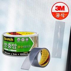 3M 방충망 보수 테이프 롤타입 3m+1m 기획팩_(2229492)